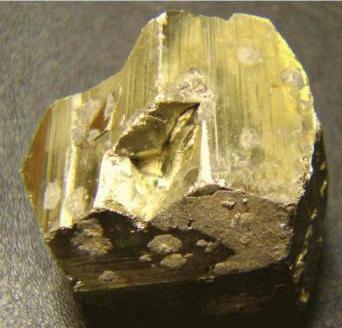 Это получение чистопробного золота